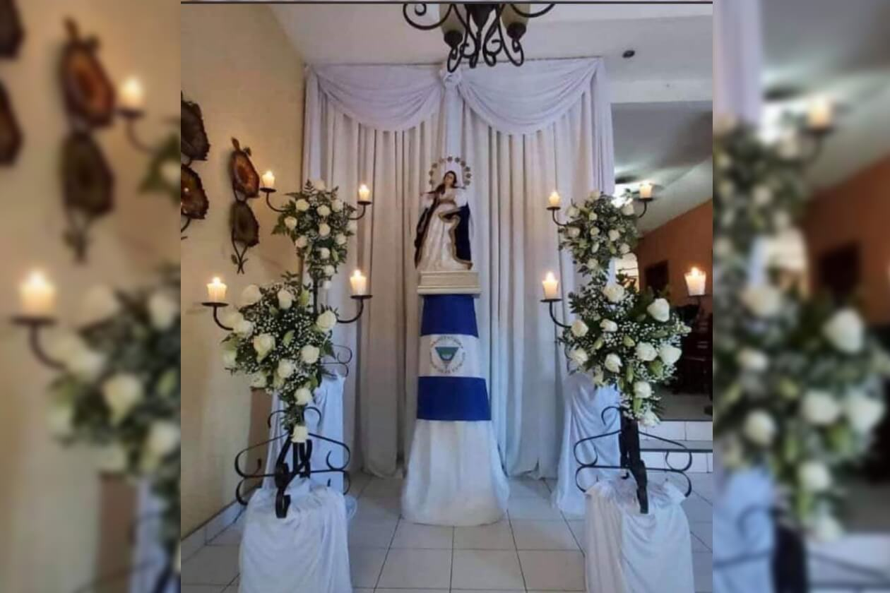 Gritería Nicaragua