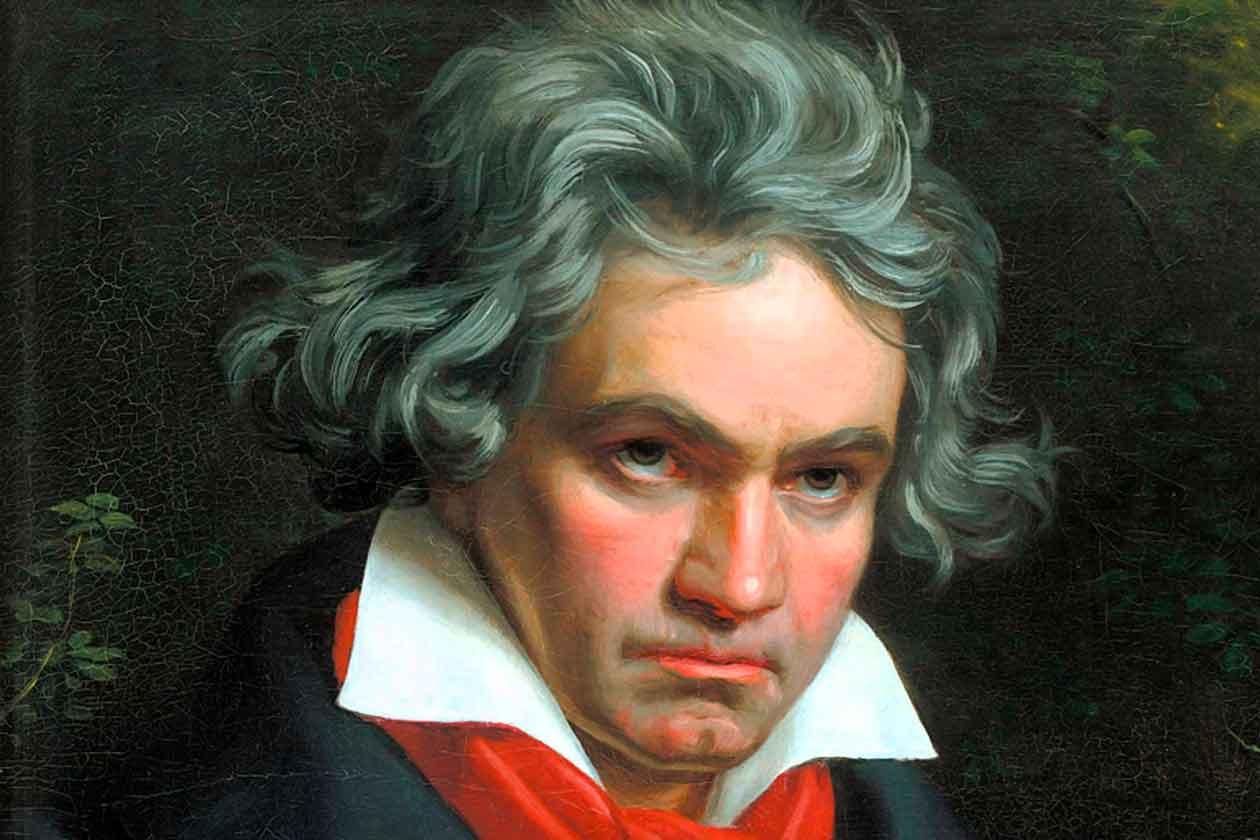 Décima Sinfonía de Beethoven